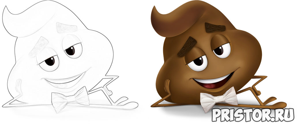 Раскраски Эмоджи из мультфильма - распечатать бесплатно, скачать 7