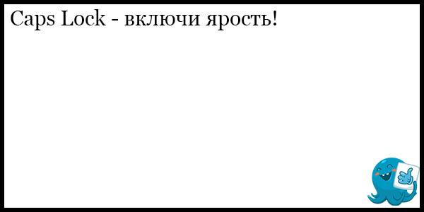 Смешные анекдоты до слез - веселые и прикольные, подборка №8 5