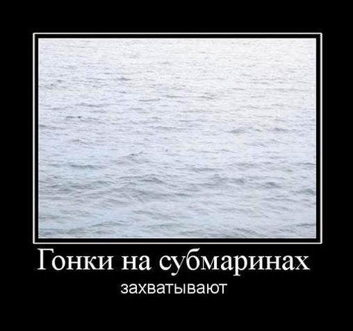 Смешные и ржачные новые демотиваторы - прикольные, свежие, 2017 10