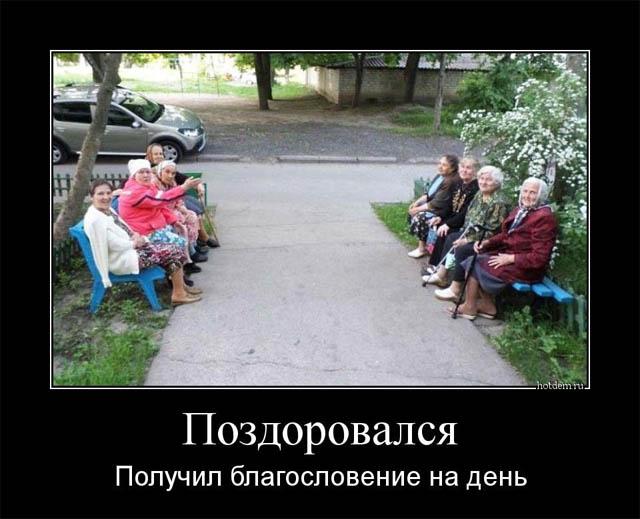 Смешные и ржачные новые демотиваторы - прикольные, свежие, 2017 11