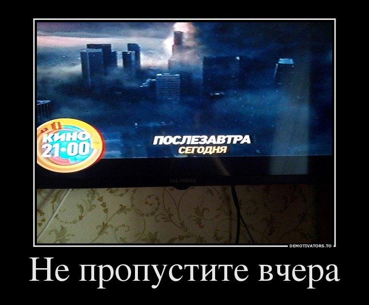 Смешные и ржачные новые демотиваторы - прикольные, свежие, 2017 6