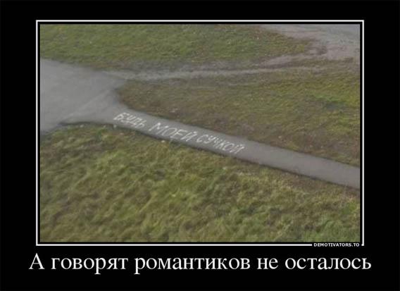 Смешные и ржачные новые демотиваторы - прикольные, свежие, 2017 8
