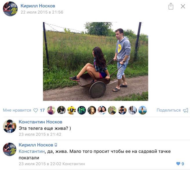 Смешные комментарии из социальных сетей - веселые и забавные 8