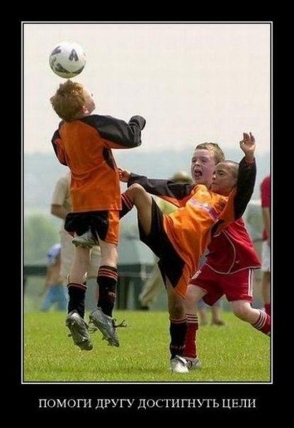 Смешные фото про спорт - прикольные, ржачные, веселые, забавные 10