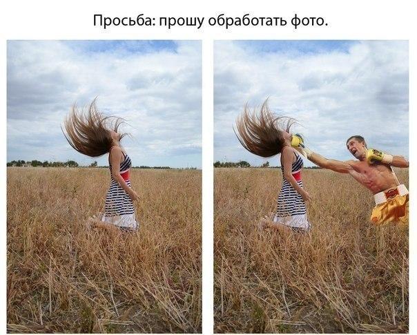 Смешные фото про спорт - прикольные, ржачные, веселые, забавные 12