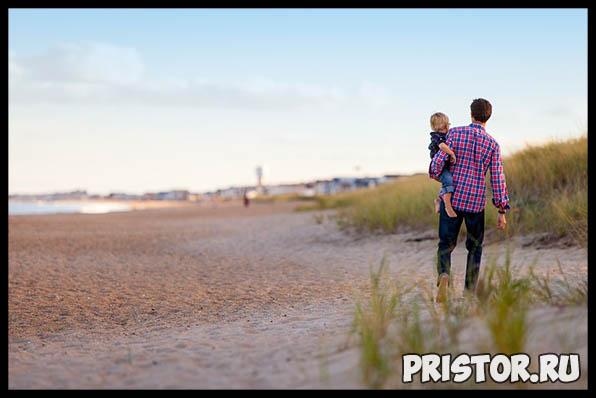 Чем занять ребенка на летних каникулах Лучшие способы и советы 3