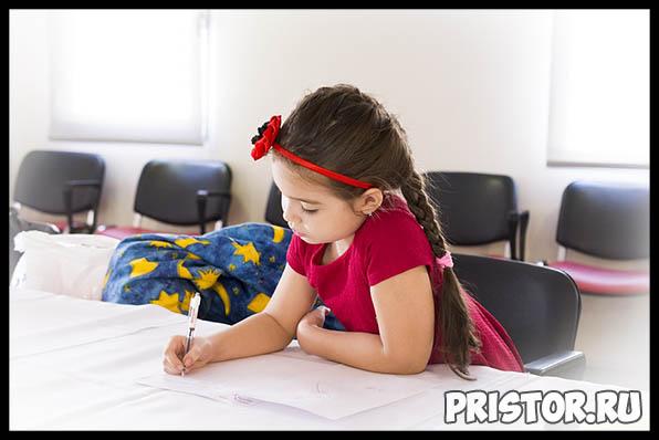 Чем занять ребенка на летних каникулах Лучшие способы и советы 4