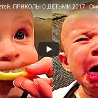 Веселые и смешные видео 2017. Новые и прикольные, подборка №9