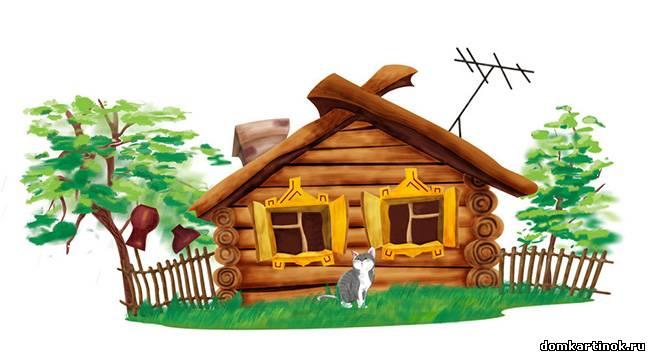 Домик картинки для детей - сказочные, красивые и прикольные 12