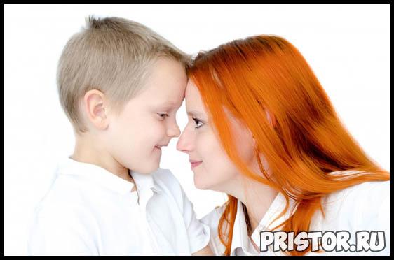 Как правильно воспитать сына - эффективные советы и рекомендации 1