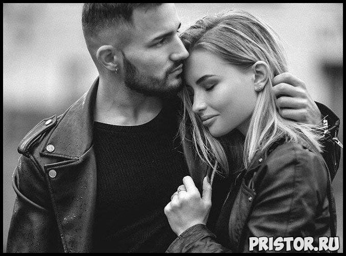 Как правильно общаться с девушкой - лучшие и эффективные советы 4