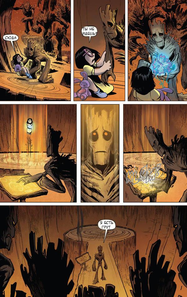 Красивые и прикольные комиксы Марвел - веселая и забавная подборка 13