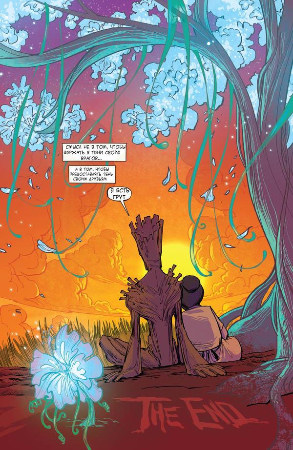 Красивые и прикольные комиксы Марвел - веселая и забавная подборка 17