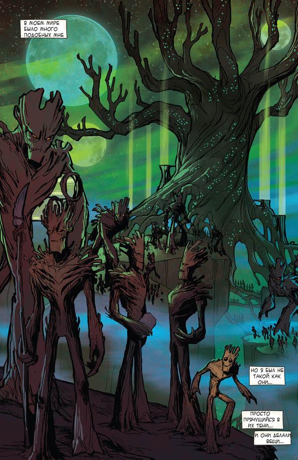 Красивые и прикольные комиксы Марвел - веселая и забавная подборка 7
