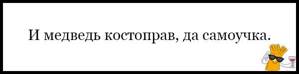 Красивые и прикольные пословицы о школе - читать бесплатно, 2017 3