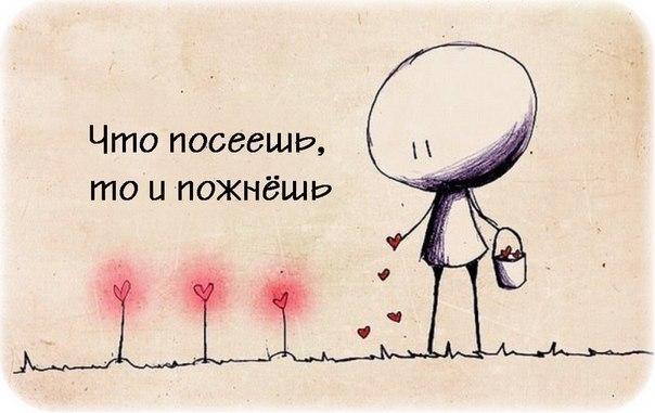 Красивые картинки о любви и отношениях - прикольные и нежные 2