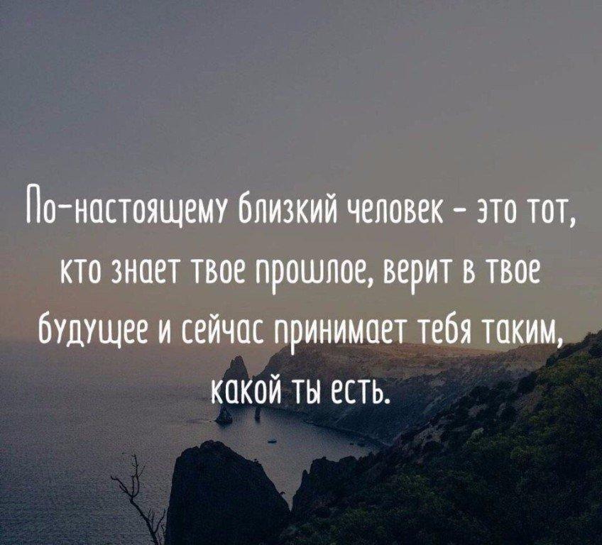 Красивые цитаты про любовь со смыслом - жизненные и мудрые 12