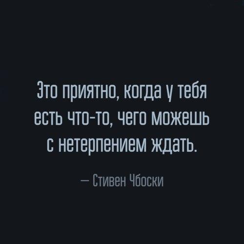 Мудрые цитаты и афоризмы о жизни - очень интересные и красивые 13