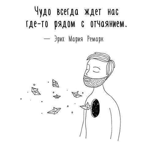 Мудрые цитаты и афоризмы о жизни - очень интересные и красивые 2