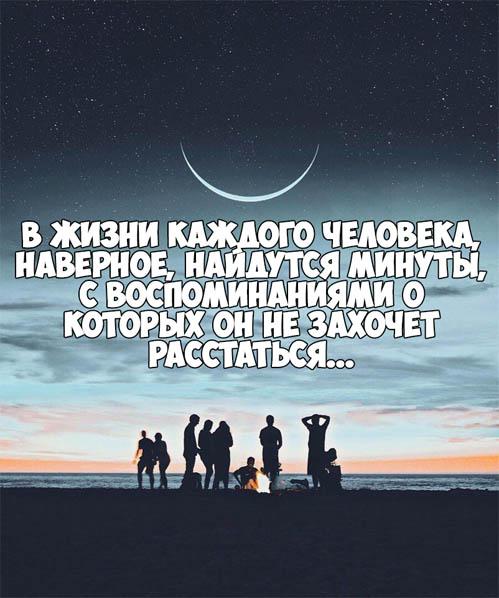 Мудрые цитаты и афоризмы о жизни - очень интересные и красивые 3