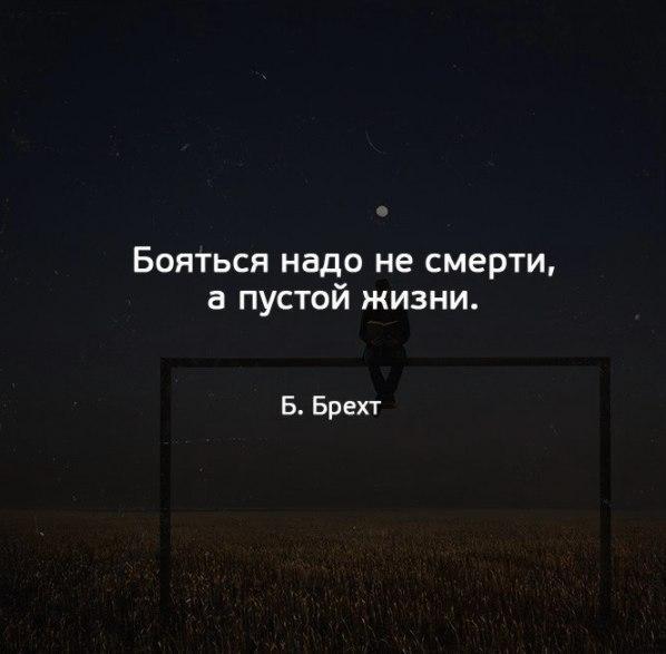 Мудрые цитаты и афоризмы о жизни - очень интересные и красивые 5