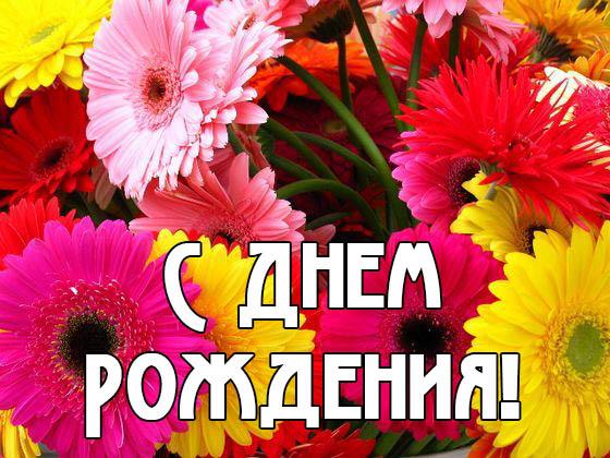 Поздравления с юбилеем свекрови от невестки - красивые и прикольные 2