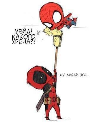 Прикольные комиксы про Человека Паука - интересные и забавные 11