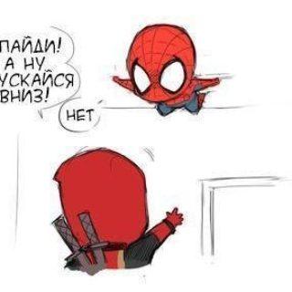 Прикольные комиксы про Человека Паука - интересные и забавные 3