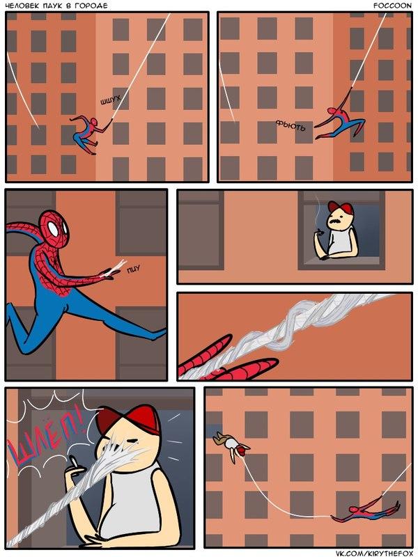 Прикольные комиксы про Человека Паука - интересные и забавные 4