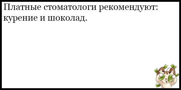 Ржачные и прикольные анекдоты - короткие, 2017, подборка №25 2