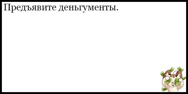 Ржачные и прикольные анекдоты - короткие, 2017, подборка №25 7