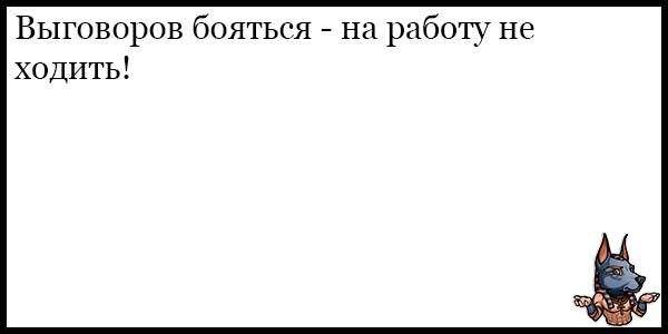 Смешные и веселые анекдоты - короткие и свежие, подборка №33 17