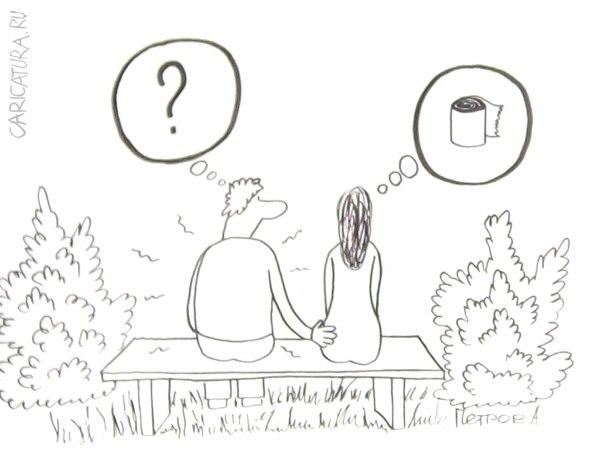 Смешные карикатуры на женщин - прикольные, забавные и веселые 4