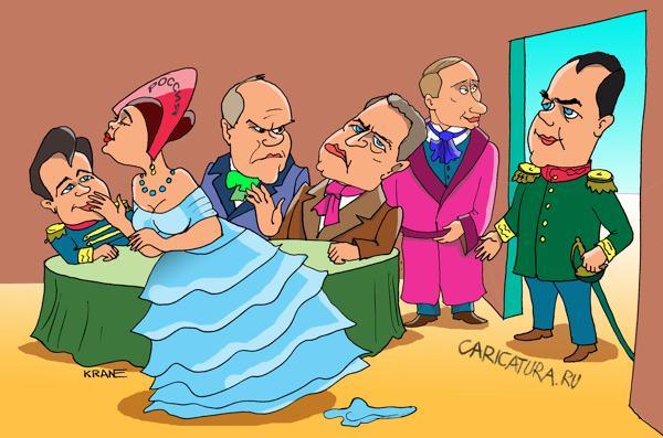 Смешные карикатуры на женщин - прикольные, забавные и веселые 6