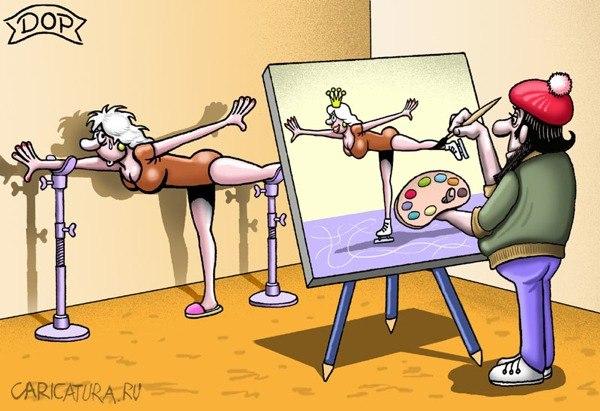 Смешные карикатуры на женщин - прикольные, забавные и веселые 8