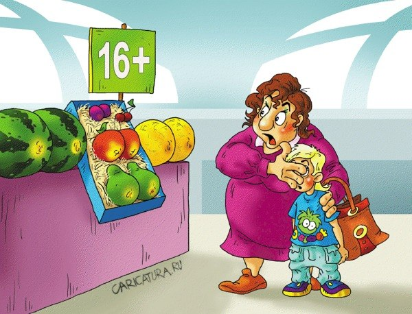 Смешные карикатуры на женщин - прикольные, забавные и веселые 9