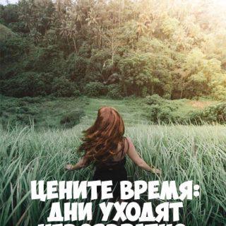 Статусы про счастье и радость - скачать бесплатно, красивые и приятные 7