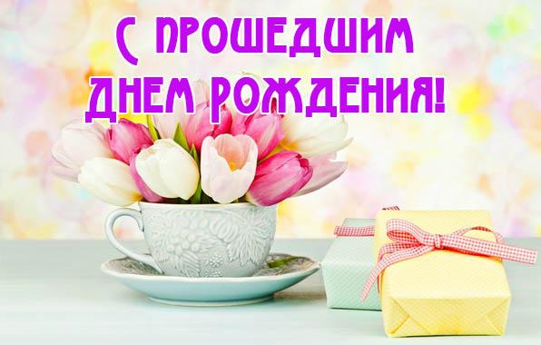 Поздравления с днем рождения подруге с приколом