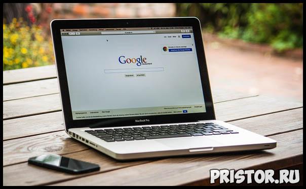 Что лучше планшет или ноутбук - как сделать свой выбор и их плюсы 2