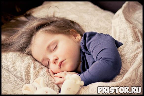 Каким должен быть здоровый сон - основные рекомендации и советы 3