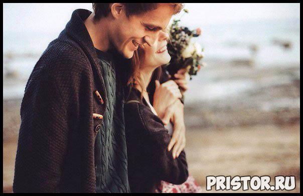 Как освежить чувства в отношениях - лучшие способы и советы 2