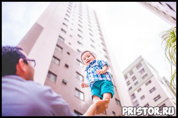 Как помочь ребенку стать увереннее в себе - лучшие рекомендации 3