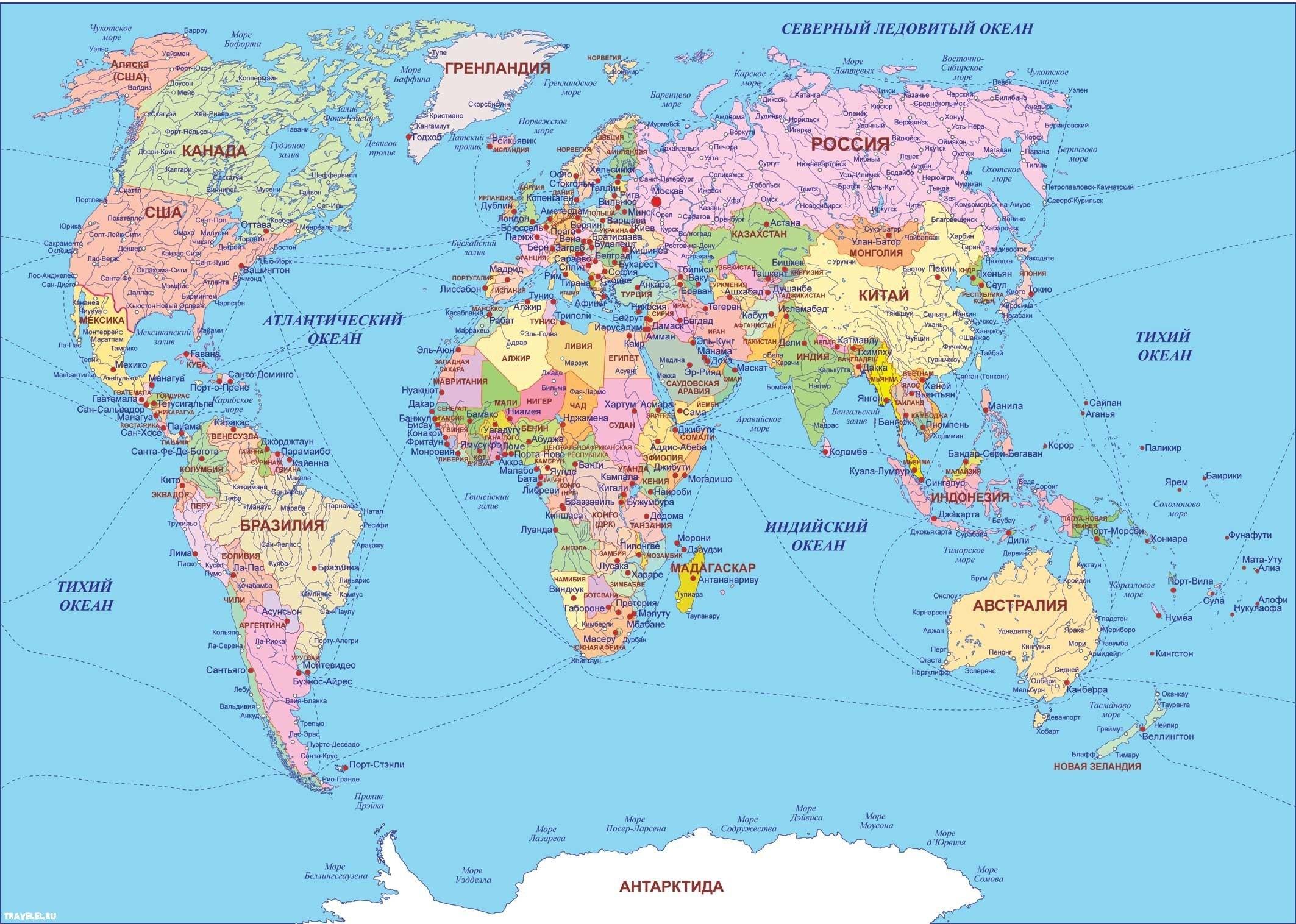 Карта мира на русском языке и со странами. Подробные изображения 1