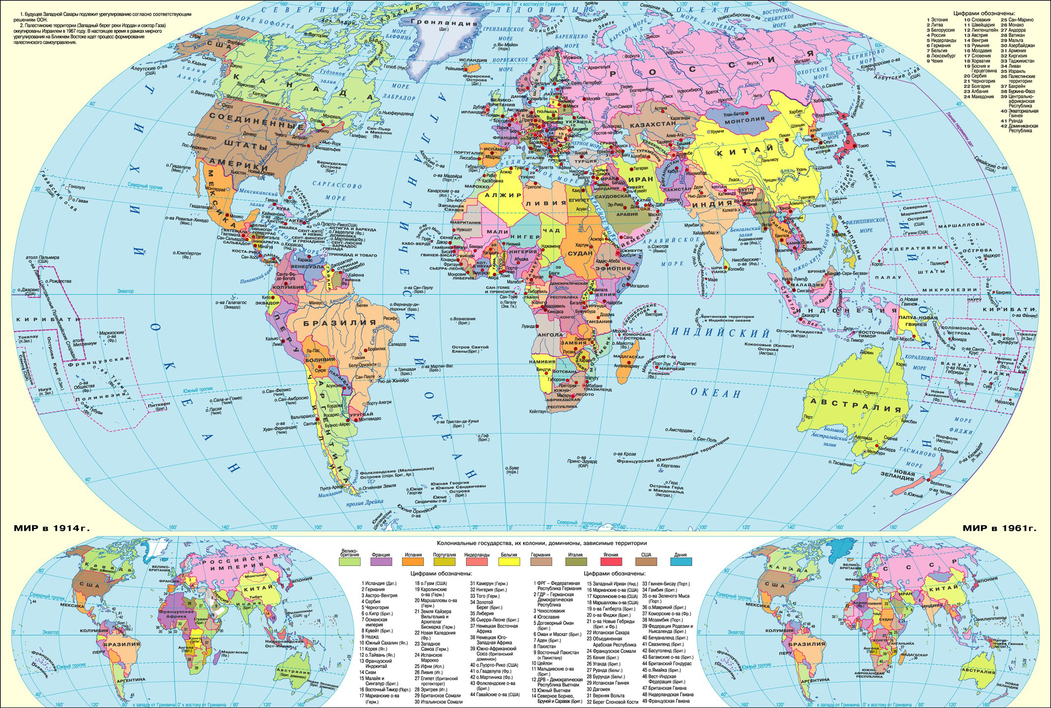 Карта мира на русском языке и со странами. Подробные изображения 2