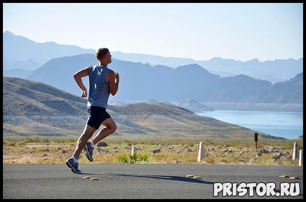 Когда лучше бегать утром или вечером Основные плюсы и минусы 4
