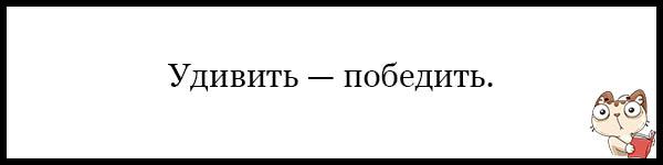 Пословицы и поговорки про текст