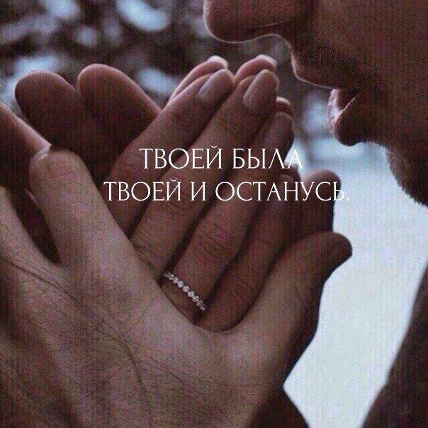 Любовь это светлое чувство - красивые картинки, цитаты и статусы 4