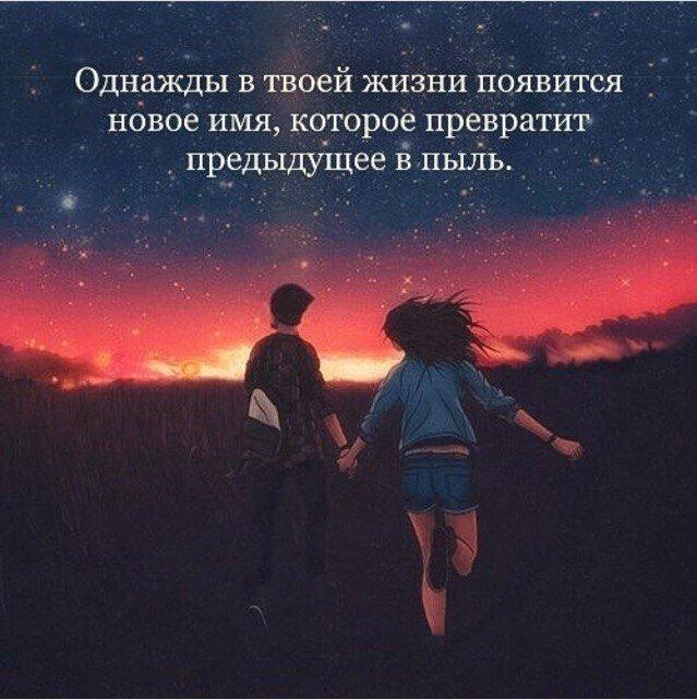 Любовь это светлое чувство - красивые картинки, цитаты и статусы 6