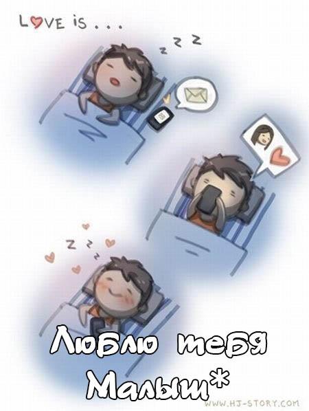Пожелания спокойной ночи любимой девушке - нежные и приятные 6