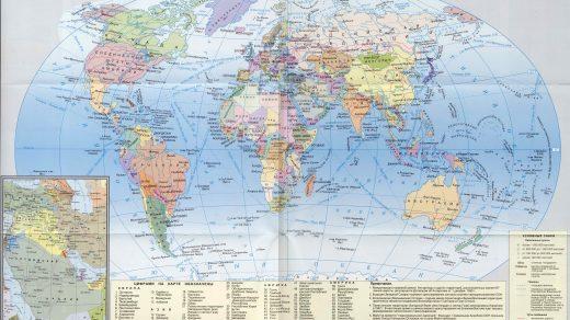 Политическая карта мира на русском языке - со странами и городами 1